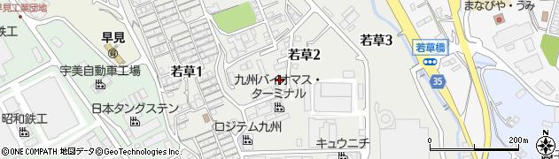 福岡県宇美町(糟屋郡)若草周辺の地図