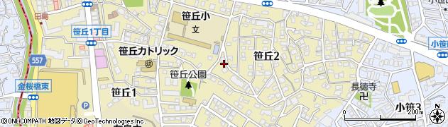 カッパー工業株式会社周辺の地図