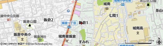 福岡県福岡市城南区飯倉周辺の地図