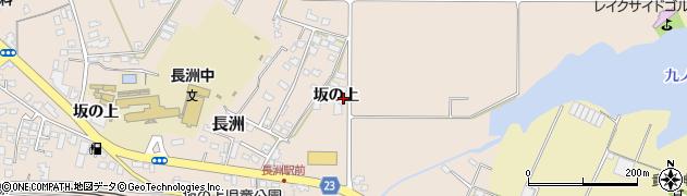 大分県宇佐市長洲(坂の上)周辺の地図