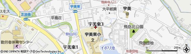 福岡県宇美町(糟屋郡)宇美東周辺の地図