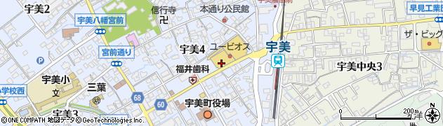 西日本シティ銀行宇美支店周辺の地図