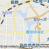 日本自動車連盟高知支部JAF