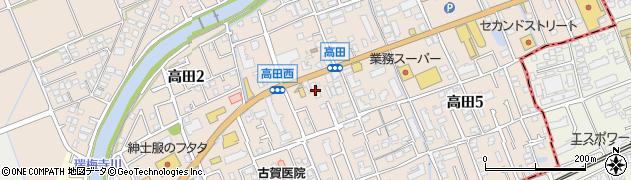 メモリアル伊都国 高田斎場周辺の地図