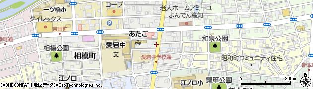 高知県高知市愛宕町周辺の地図