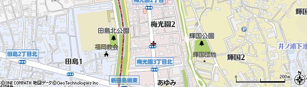 福岡県福岡市中央区梅光園周辺の地図
