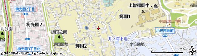 福岡県福岡市中央区輝国周辺の地図