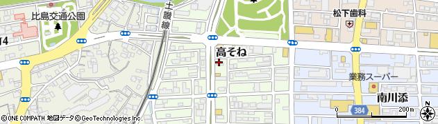 モスバーガー高知インター店周辺の地図