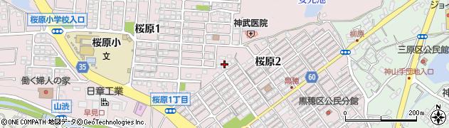 福岡県宇美町(糟屋郡)桜原周辺の地図