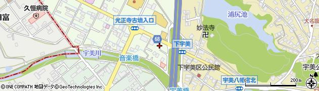 有限会社サエキ塗料商会周辺の地図