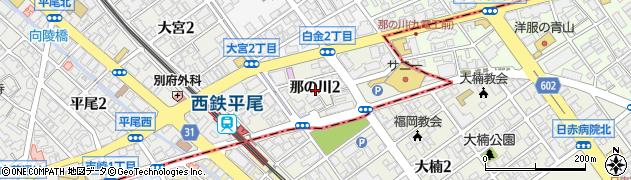 福岡県福岡市中央区那の川周辺の地図