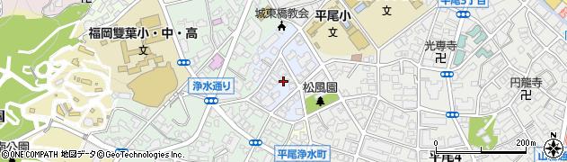福岡県福岡市中央区平丘町周辺の地図