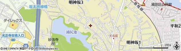 福岡県宇美町(糟屋郡)明神坂周辺の地図