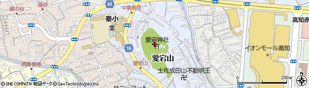 高知県高知市愛宕山周辺の地図