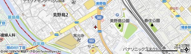 福岡県福岡市博多区美野島周辺の地図