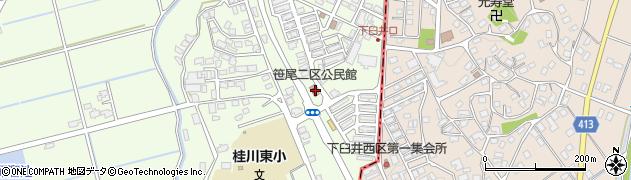 笹尾二区公民館周辺の地図