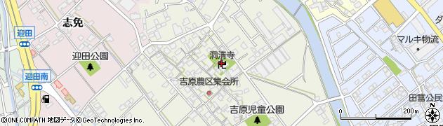 洞清寺周辺の地図