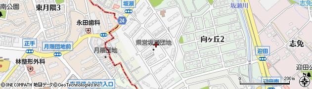 福岡県志免町(糟屋郡)坂瀬周辺の地図