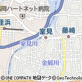 日本自動車連盟(一般社団法人)ロードサービス救援コール