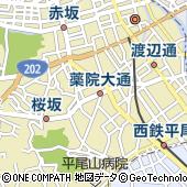 福岡ユネスコ協会