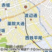 旭化成ホームプロダクツ株式会社 福岡営業所