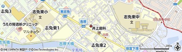 福岡県志免町(糟屋郡)志免東周辺の地図