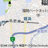 福岡県福岡市西区