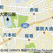 福岡県福岡市中央区赤坂