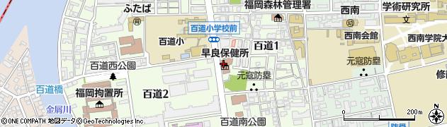 福岡市役所早良区役所 健康課医薬務係周辺の地図