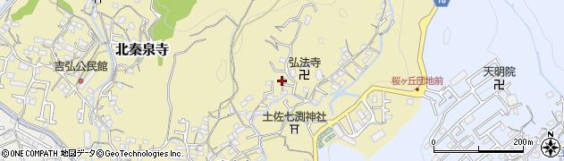 高知県高知市北秦泉寺周辺の地図