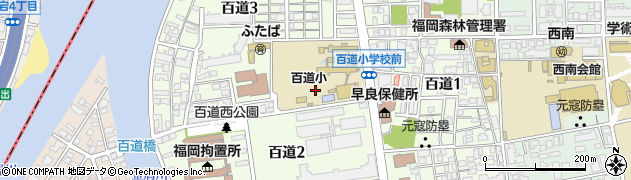 福岡県福岡市早良区百道周辺の地図