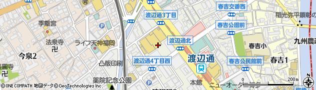 ロコハ・鍼・灸整骨院周辺の地図