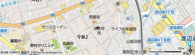 福岡県福岡市中央区今泉周辺の地図