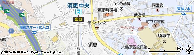 株式会社白石不動産周辺の地図