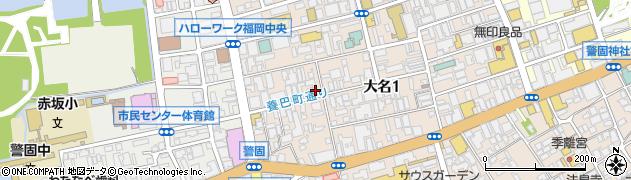 伊原こうじ法務事務所周辺の地図
