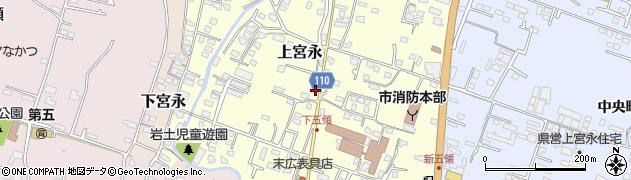 大分県中津市上宮永1043周辺の地図
