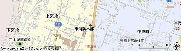 大分県中津市上宮永370周辺の地図