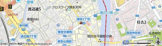 福岡県福岡市中央区春吉周辺の地図