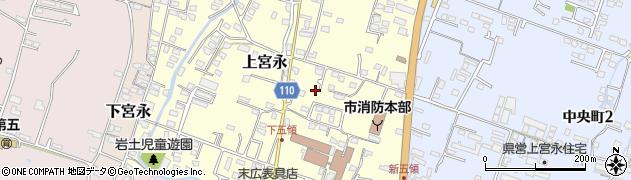 大分県中津市上宮永290-8周辺の地図