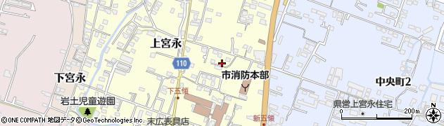大分県中津市上宮永293周辺の地図