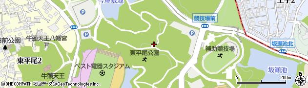 福岡県福岡市博多区東平尾公園周辺の地図