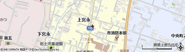 大分県中津市上宮永296周辺の地図