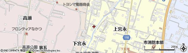 大分県中津市上宮永1280周辺の地図
