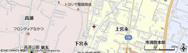 大分県中津市上宮永1281周辺の地図
