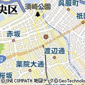 Tabioラシック福岡天神店