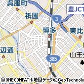 株式会社全日本空輸代理店 日本旅行福岡支店