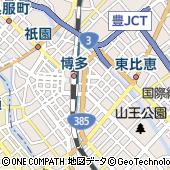 TIS株式会社 九州支社