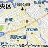 クイーンズウェイ 福岡三越(Queensway)