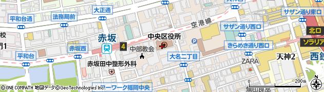 福岡市役所中央区役所 地域支援課・防災・安全安心係周辺の地図