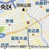 西日本鉄道株式会社 法務コンプライアンス部